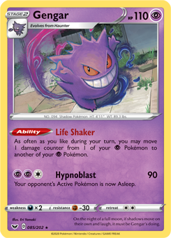 A Gengar Pokemon card - it has 110 hp, the abilities Life Shaker and Hypnoblast, and a picture of the spherical menacing ghost itself